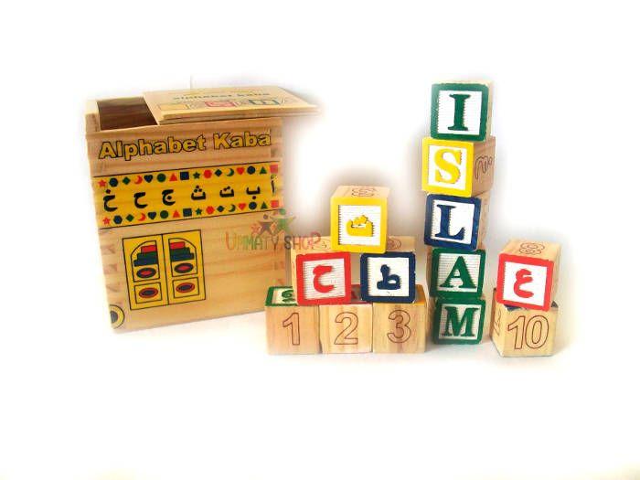 La Kaaba Cube Alphabet Arabe Est Un Jeu Qui Comporte Une Boîte En