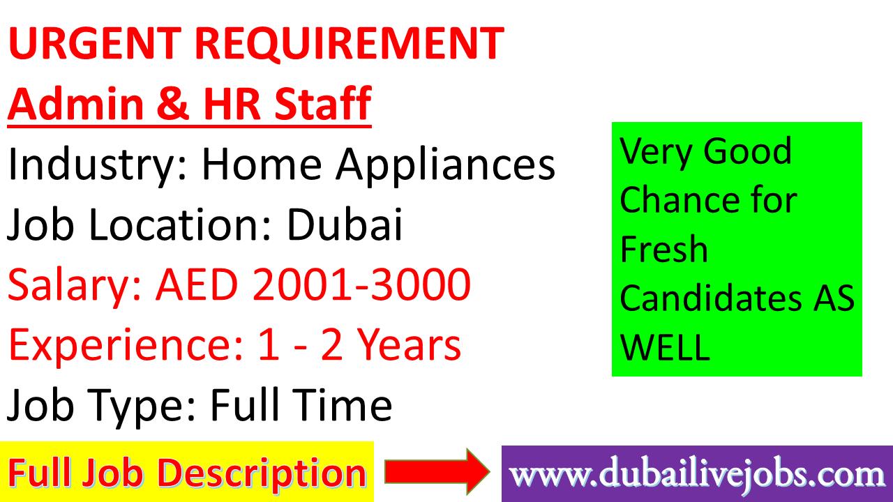Home Appliances Jobs In Uae