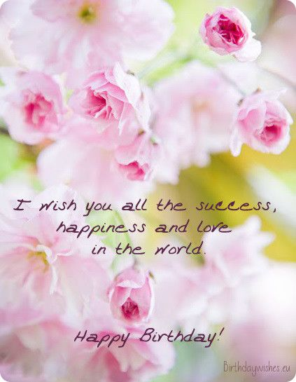 Birthday quotes for cousin hbd wishes pinterest birthdays happy birthday cousin quotes and nice bday cards check out this lovely collection of sweet and funny birthday wishes for cousin sister and cousin brother bookmarktalkfo Image collections