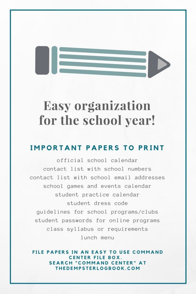 School organization tips - papers to print off and keep at ...