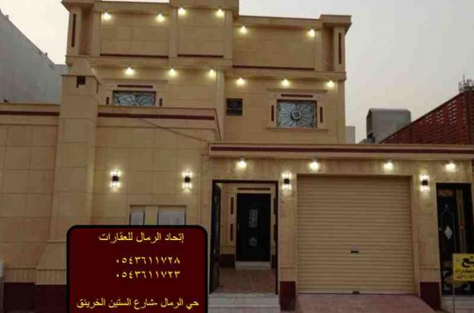 للبيع فيلا دور أرضي 3 شقق مساحة 375م بحي الياسمين الرياض موقع عقاري لبيع وتاجير العقارات م Looking For Apartments Apartments For Rent Riyadh Saudi Arabia