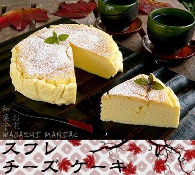 Japanischer kasekuchen mit dunkler schokolade