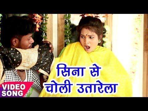 bhojpuri video bf
