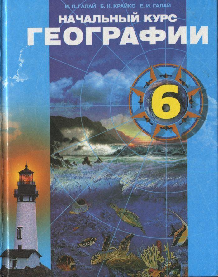 Домашняя работа по русскому языку 4 класс рамзаева нужно разобрать слово огородах