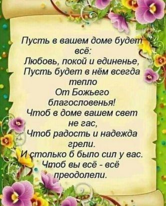 72 Odnoklassniki Funny Good Morning Images Wise Quotes Happy Birthday