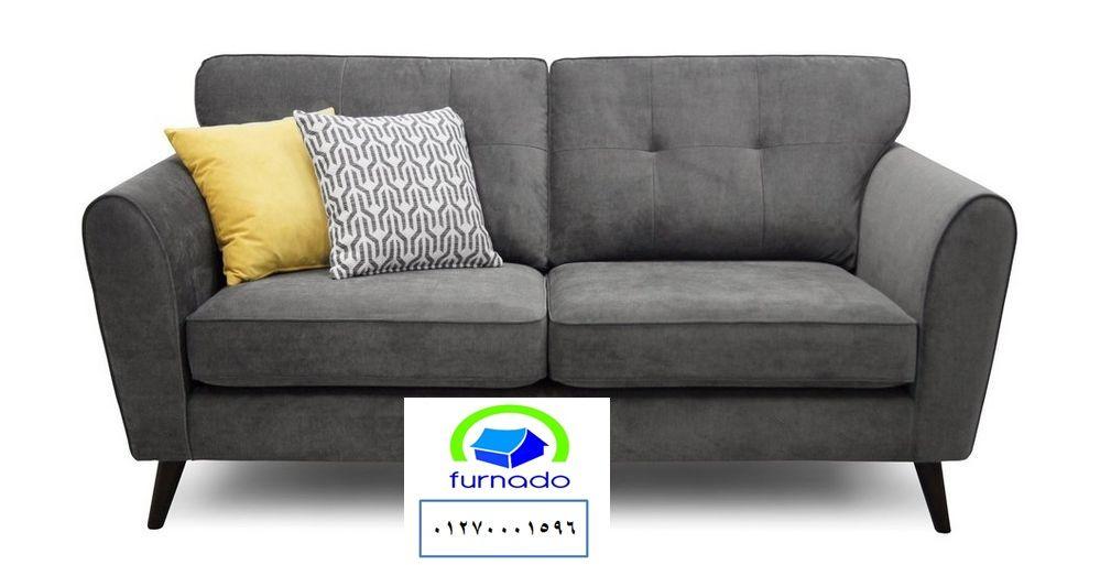 كنب كورنر شركة فورنيدو للاثاث ضمان اسعار مميزة يمكنك التوصيل معنا علي الواتساب اضغط هنا Love Seat Couch Home Decor