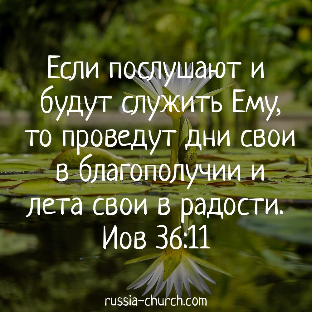 картинки с местами из библии будние