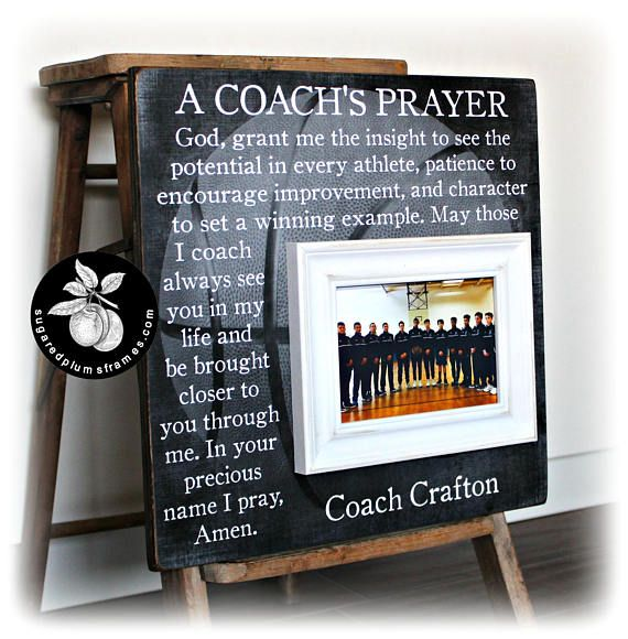 Basketball Coach Gift, End of Season Gift, Coach Frame, Soccer Coach - new sample letter from high school athlete to college coach