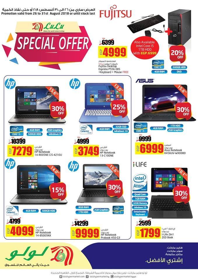 عروض لولو علي كمبيوتر أو لابتوب بسعر مناسب Hdd, Blog