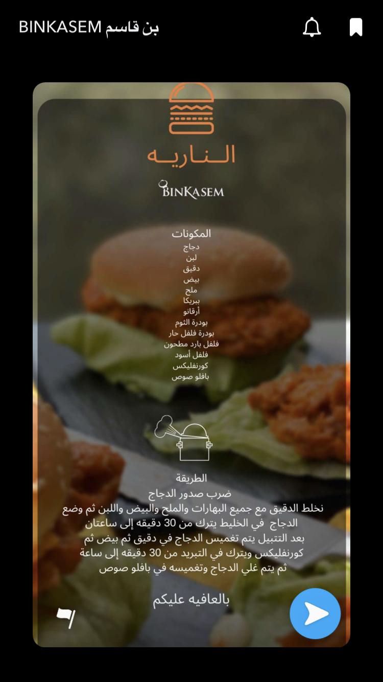 Pin By Eman A On اطباق تحت التجربه Food Wallpaper Arabic Food Yummy Food Dessert