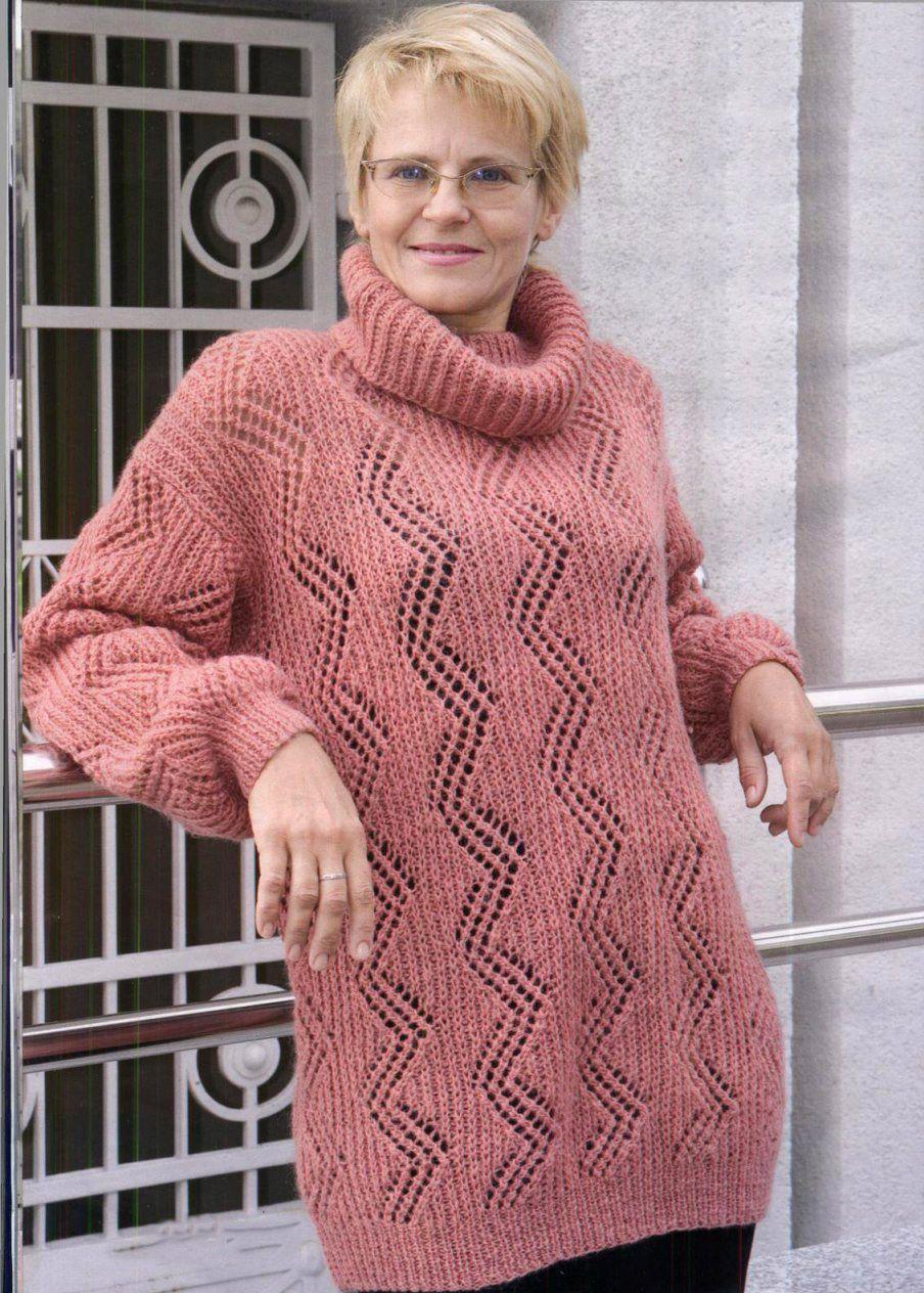 Suéter extra grande con punto calado de canalé inglés Talla: 46/48 ...