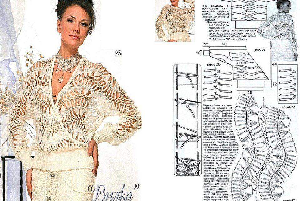 Tejiendo contigo: Blusón Horquilla | Blusas crochet | Pinterest