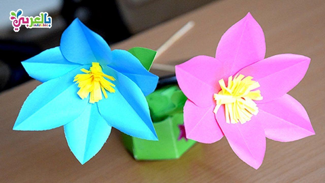 عمل وردة بالورق للاطفال تعلم صنع وردة من الورق Make Paper Flower Ste Spring Crafts Preschool Paper Flowers For Kids Mothers Day Crafts For Kids