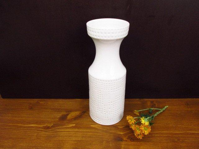 Hutschenreuther Op Art porcelain Vase Hans Achtziger  / Porzellan Vase / Hutschenreuther Kunstabteilung von ShabbRockRepublic auf Etsy