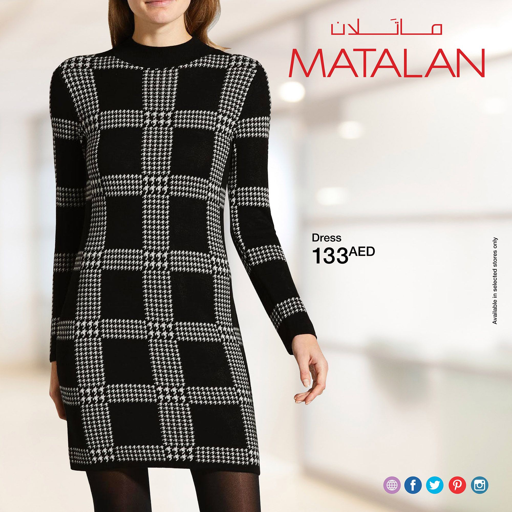 ff9ede07c6e Matalan Sale Ladies Dresses