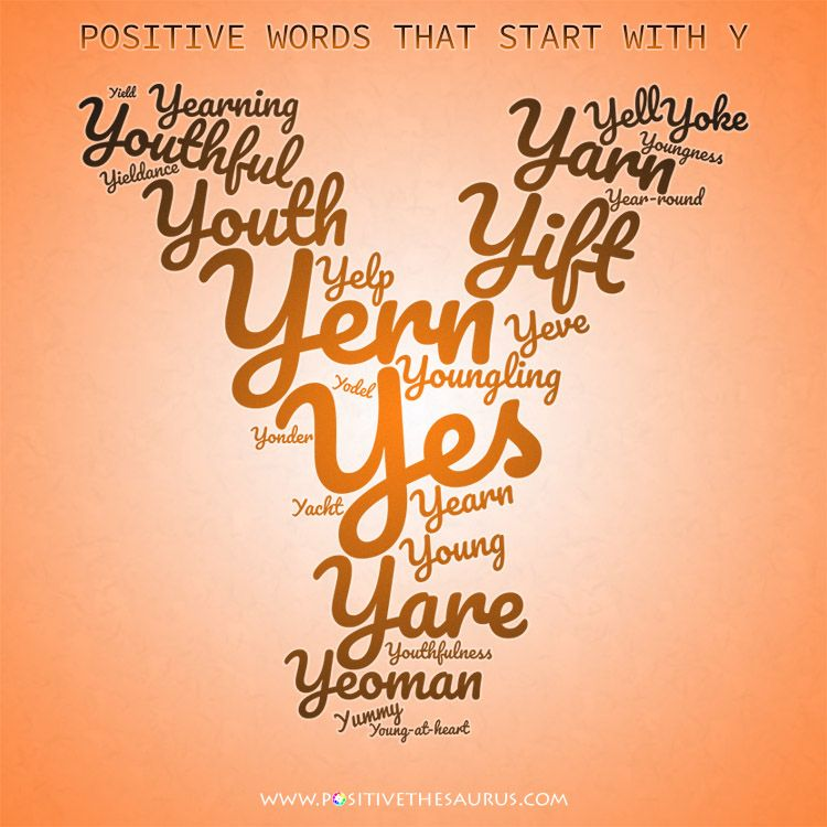 Positive Words Starting With Y Word Cloud Positivewords Positivesaurus Wordcloud Positive Adjectives Words Uplifting Words