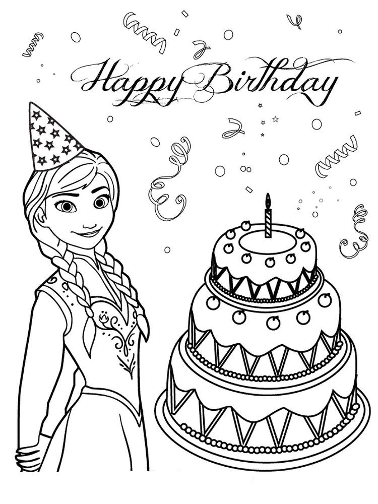 Princess Birthday Cake Coloring Pages Birthday Cake Is A Cake Given To Someone On His Birthd Birthday Coloring Pages Love Coloring Pages Disney Coloring Pages