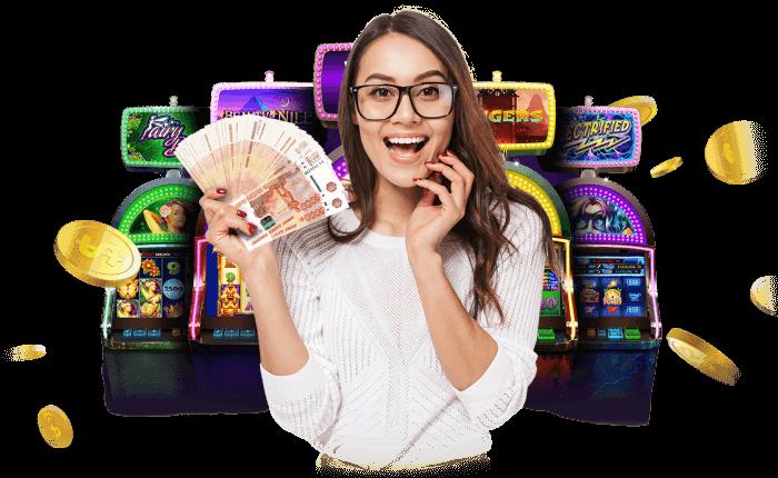 играть на деньги казино с выводом выигрыша