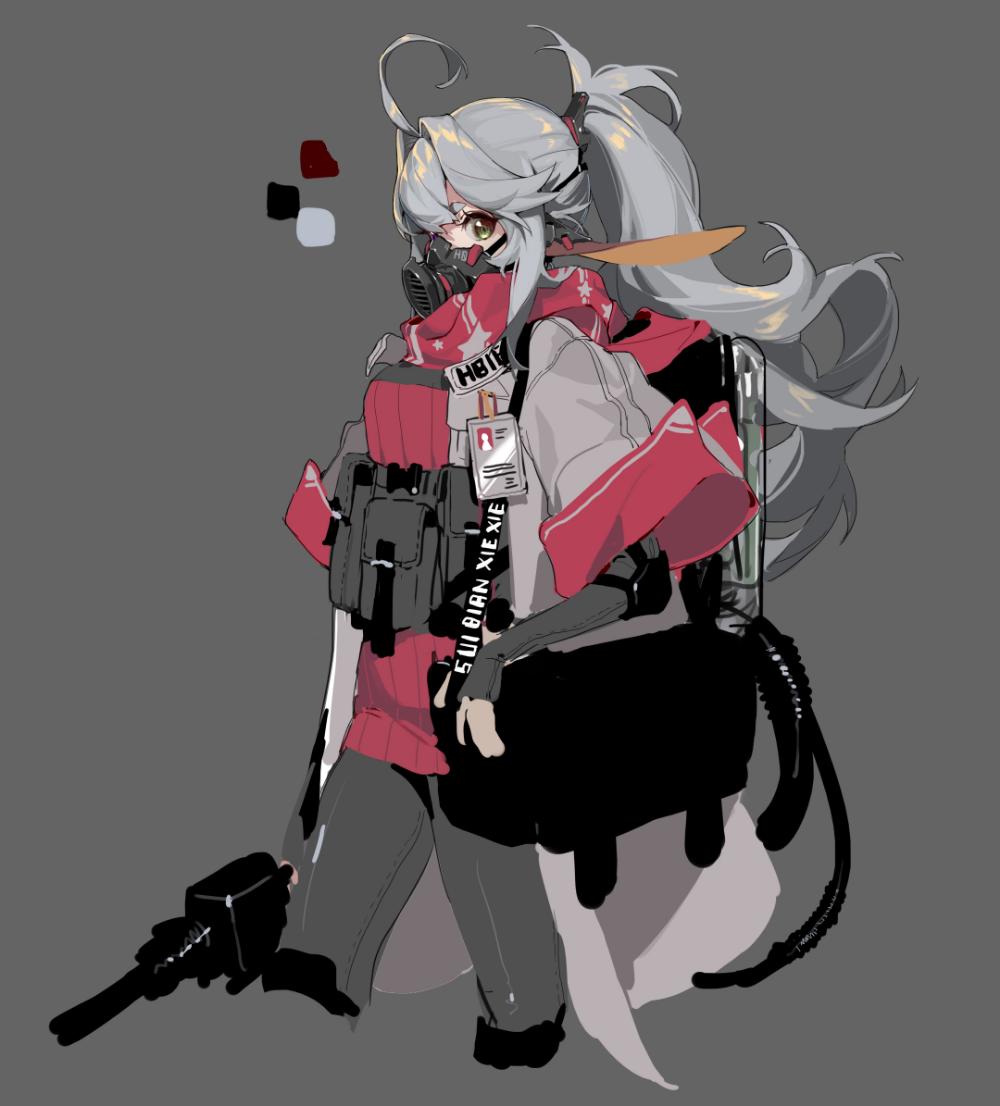 (16) 真明 (shisantian) / Twitter in 2020 Character art