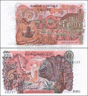 Resultat De Recherche D Images Pour نقود الجزائر القديمة Money Images Money Collection Money Notes