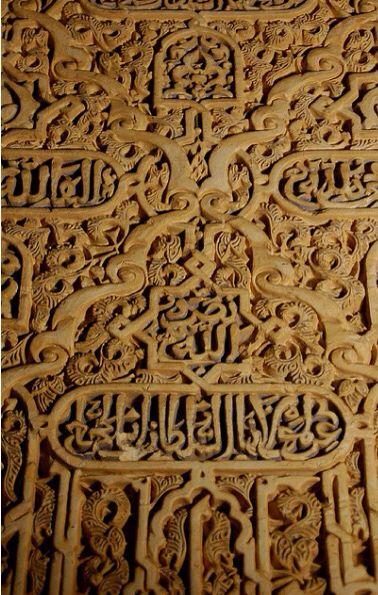 Alhambra | Орнаменты