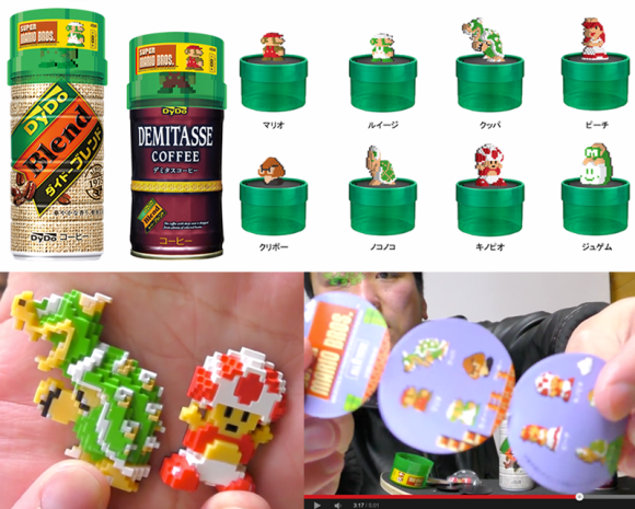 This Coffee Comes With A Warp Pipe And Mario Toys