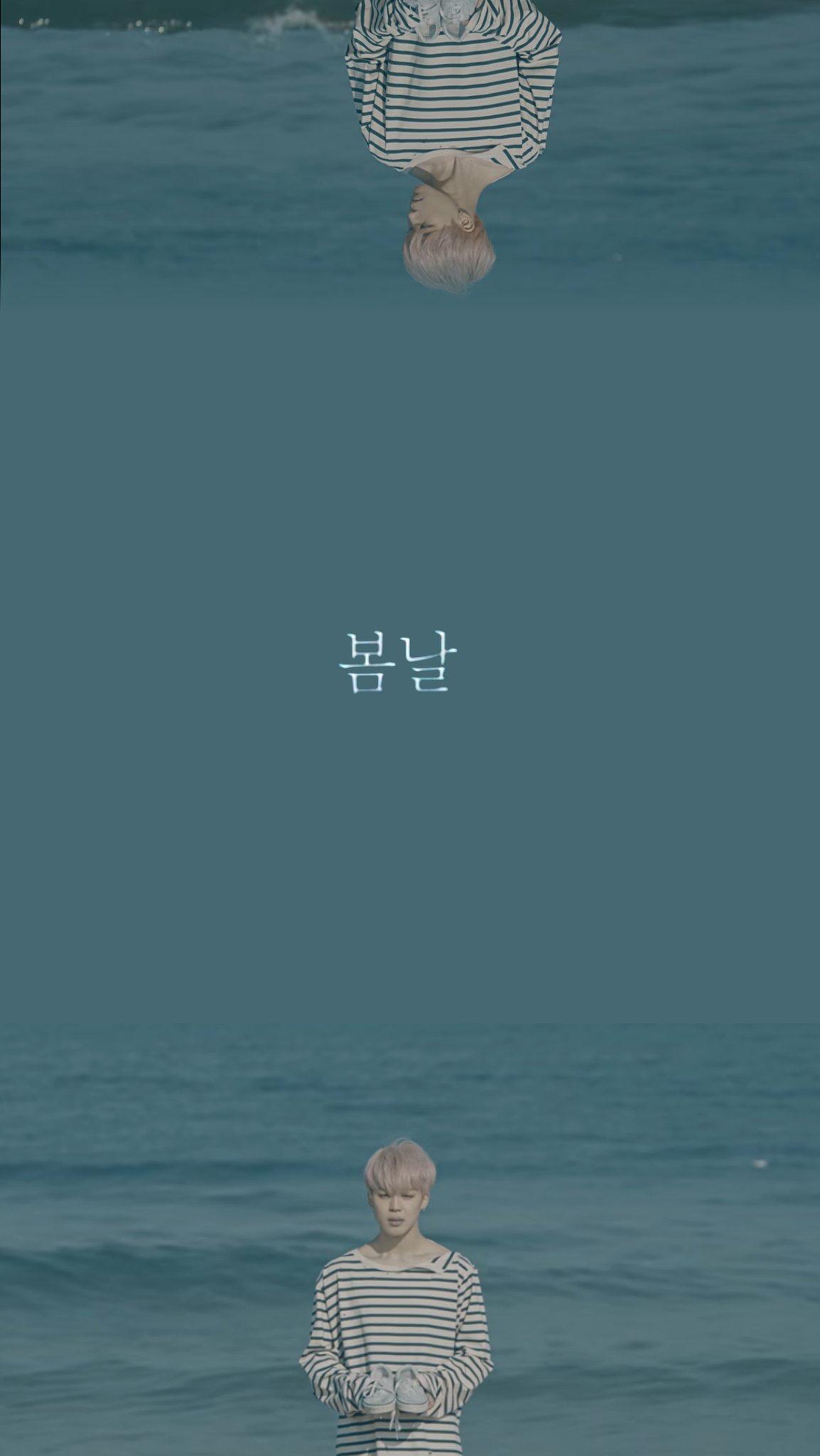 Jimin iphone wallpaper tumblr - Bts Bts Wallpapers Jimin You Never Walk Alone