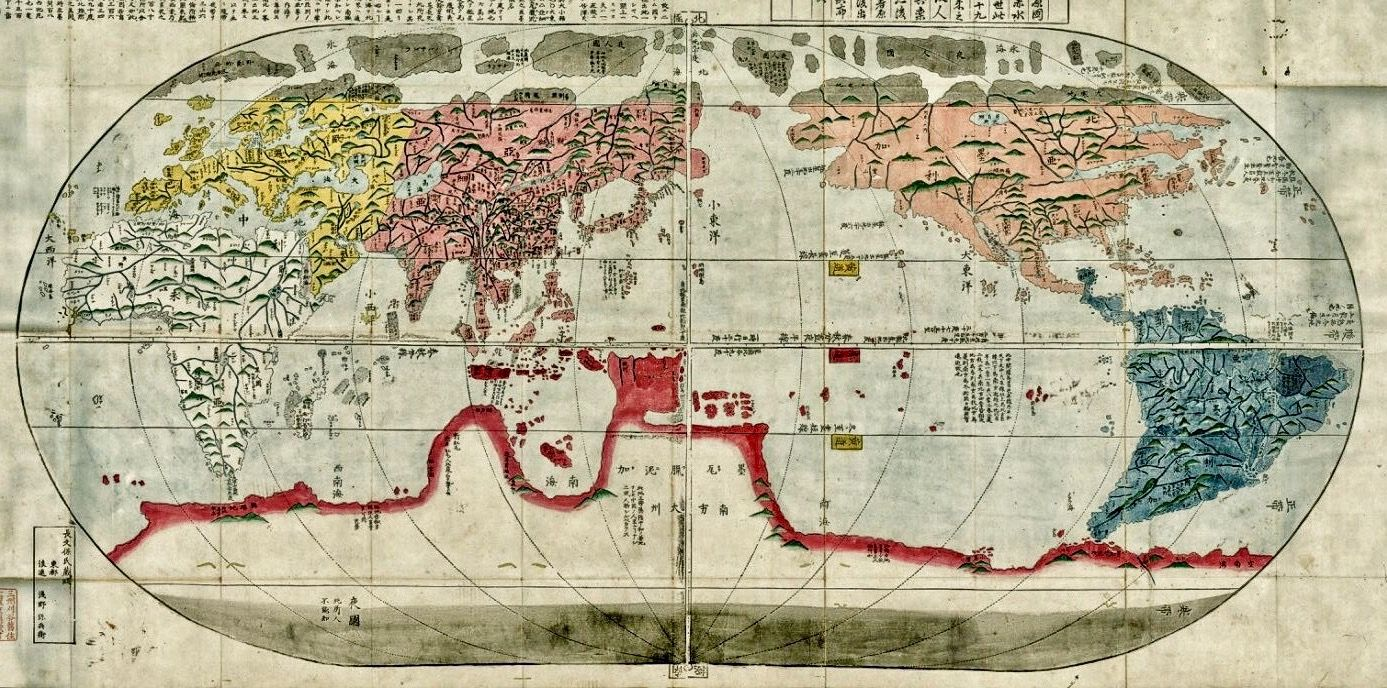 Cropped 1790 japanese copy of matteo riccis famous world map on an cropped 1790 japanese copy of matteo riccis famous world map on an oval projection translated into japanese sekisuis map of the world publicscrutiny Images