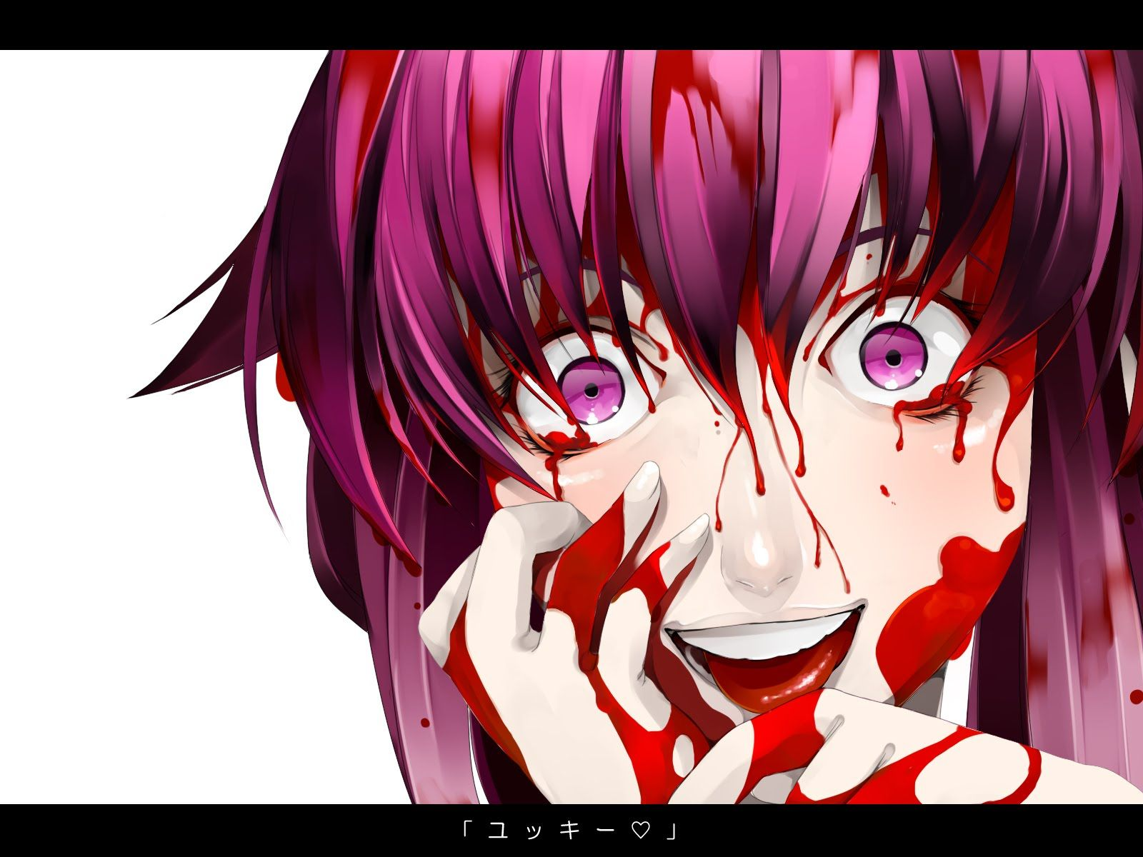 After watching Mirai Nikki in one setting, all of the 26