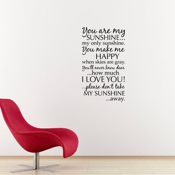 You Are My Sunshine Wall Art   Sunshine Wall Decal   Phrase Decal Medium On  Etsy