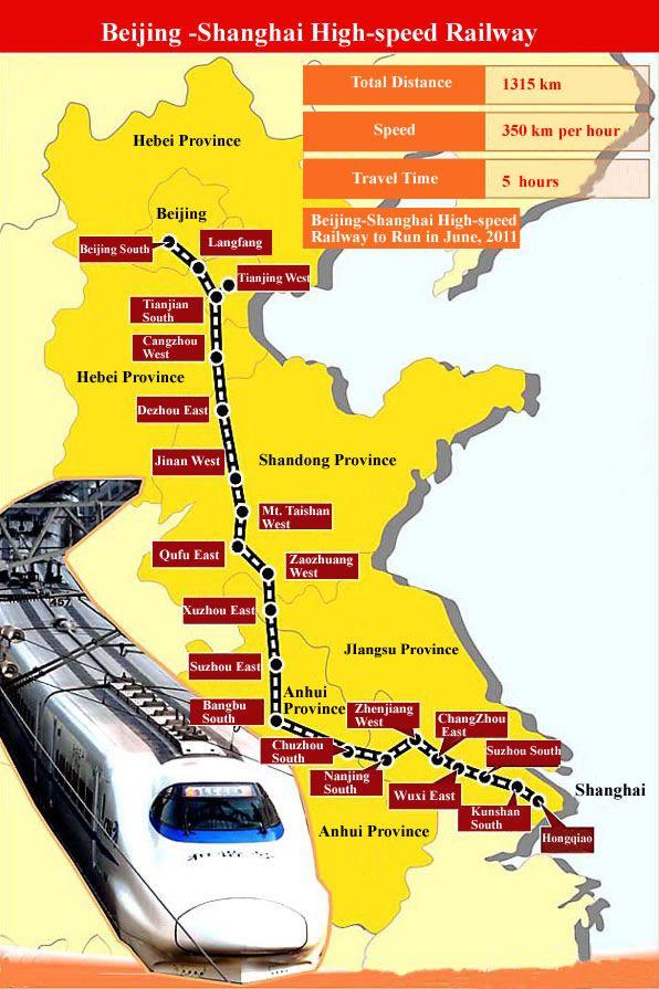 Beijing Shanghai High Speed Railway China Map Beijing Subway Map Beijing Subway