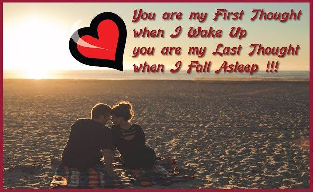 Top 10 Awesome Valentine Day Quotes For Husband 2018 Happy