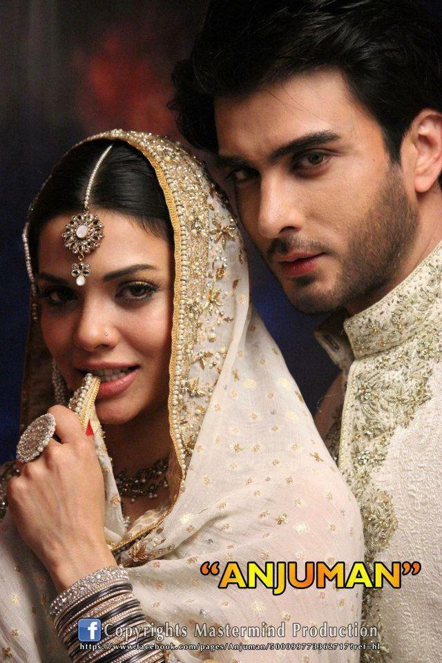 Imran Abbas Naqvi Wedding Pics Stani Bride And Groom Not Indian