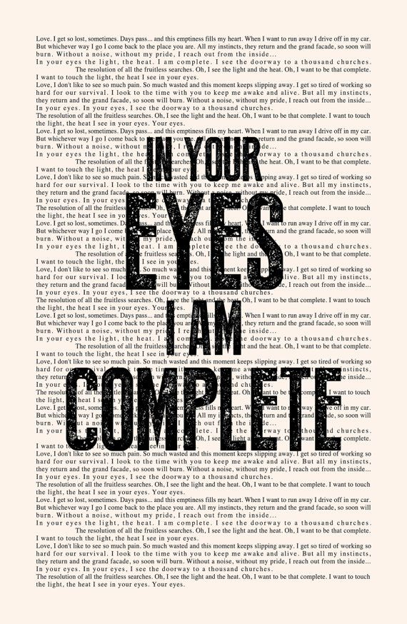 Lyric peter gabriel so lyrics : In Your Eyes Book Page - Peter Gabriel Lyrics Typography Print ...