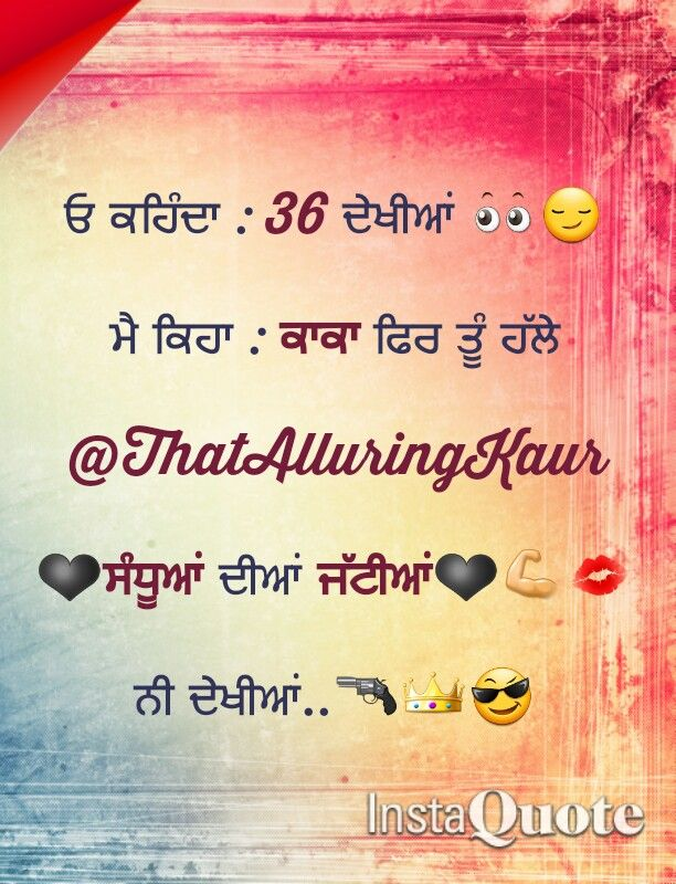Love attitude pics in punjabi