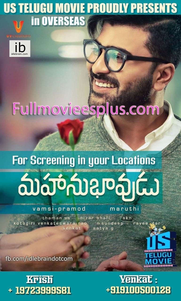Mahanubhavudu 2017 Telugu Movie Download Movies Telugu Movies Movies