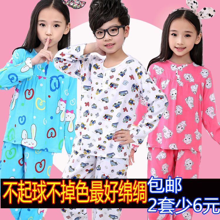 6dc117c8ceda Find More Pajama Sets Information about girls pajamas kids animal ...