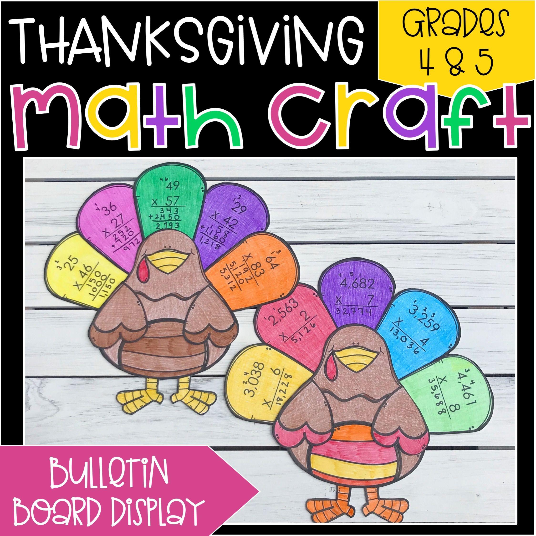Thanksgiving Multiplication Craft