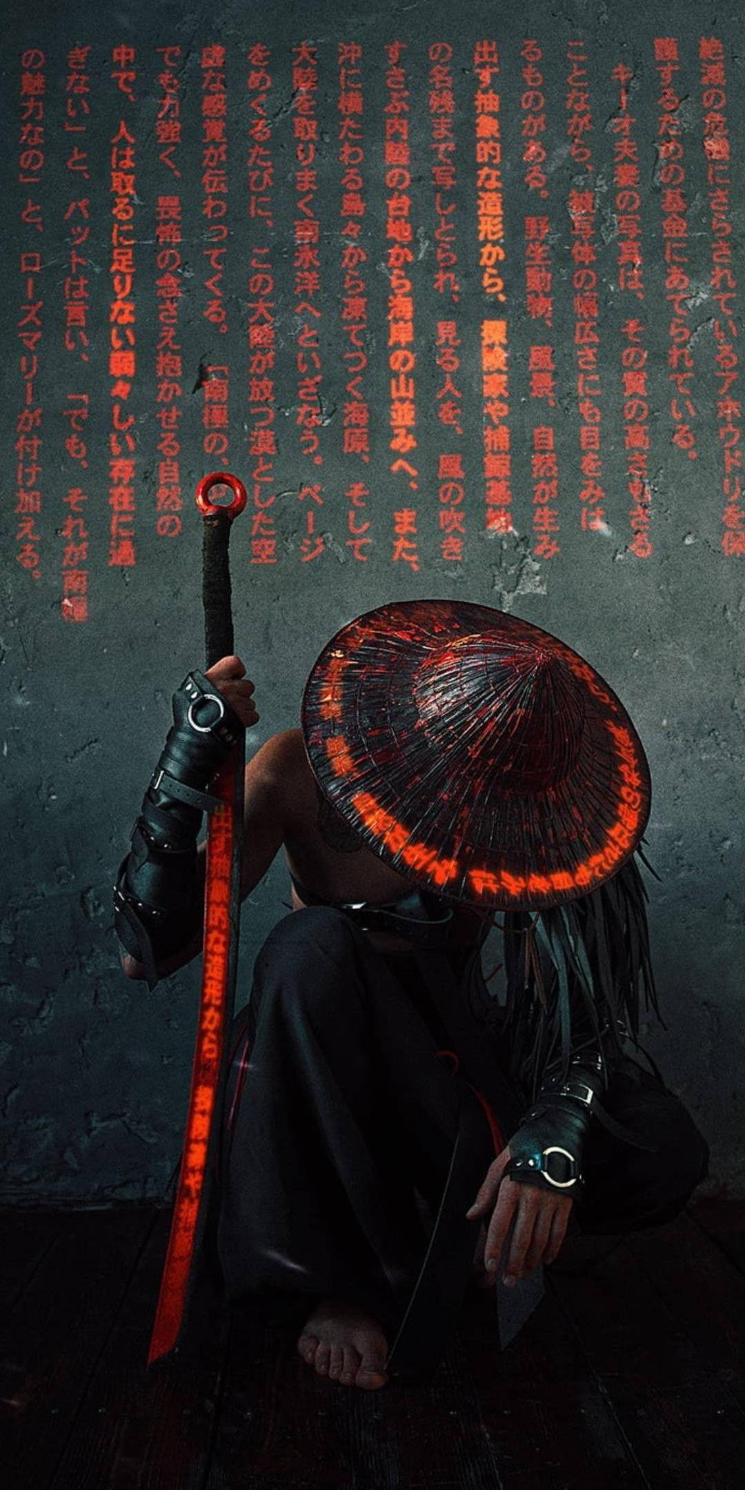 Mobile Wallpapers In 2021 Samurai Wallpaper Warriors Wallpaper Samurai Artwork