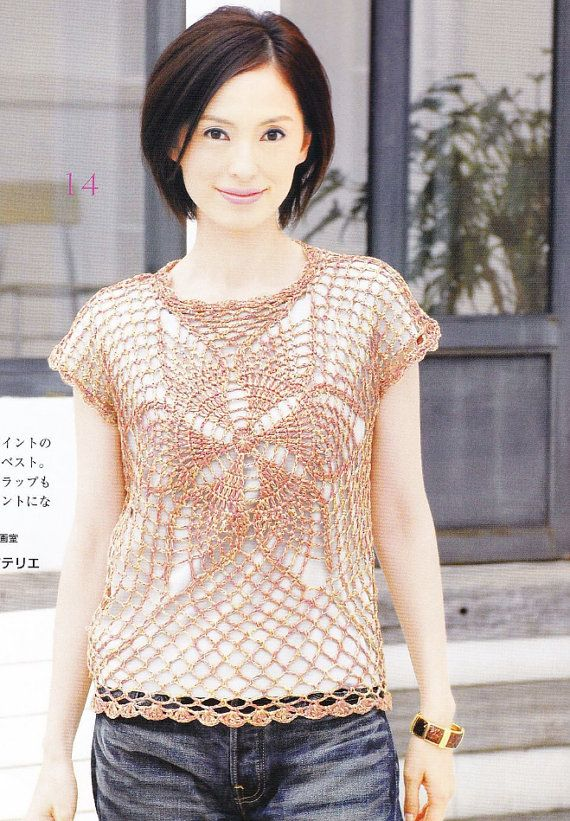 Women Crochet Lace Top Blouse Pattern Japanese Crochet Book