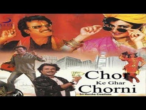 Chor Ke Ghar Chorni 3 Full Movie Hd Download Free