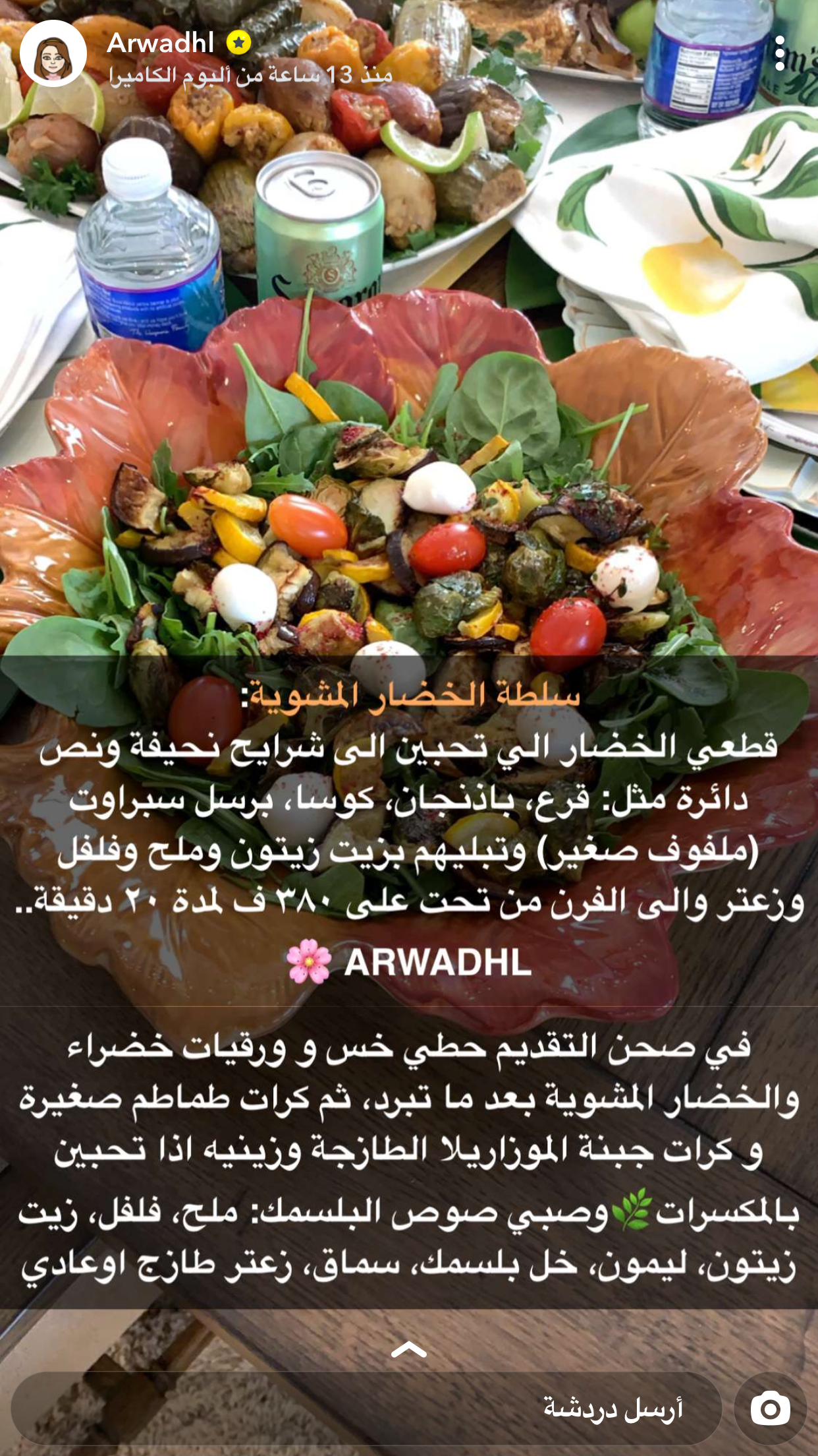 Pin By Aisha Issa On تغذية Snacks Food Recipes