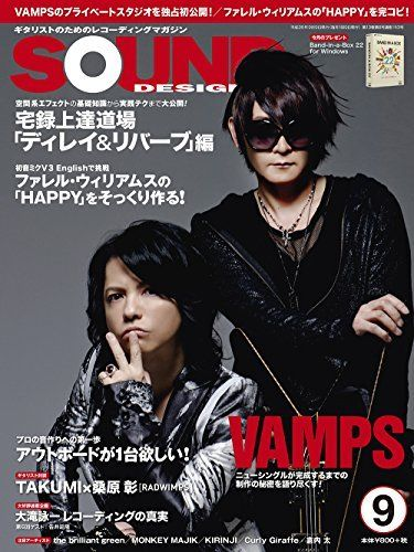 VAMPS×SOUND DESIGNER(2014)