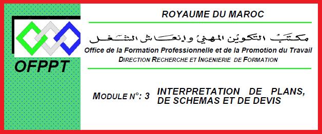 TEMI TÉLÉCHARGER PDF OFPPT MODULE