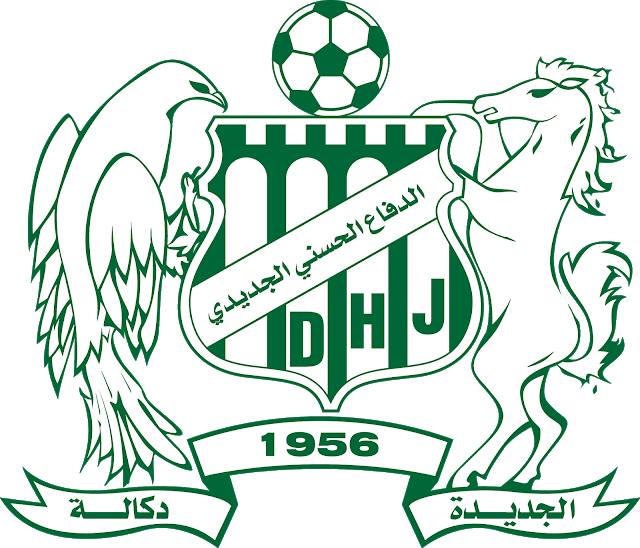 Pin by el.fonts.vectors on Arabic Logos, Football team