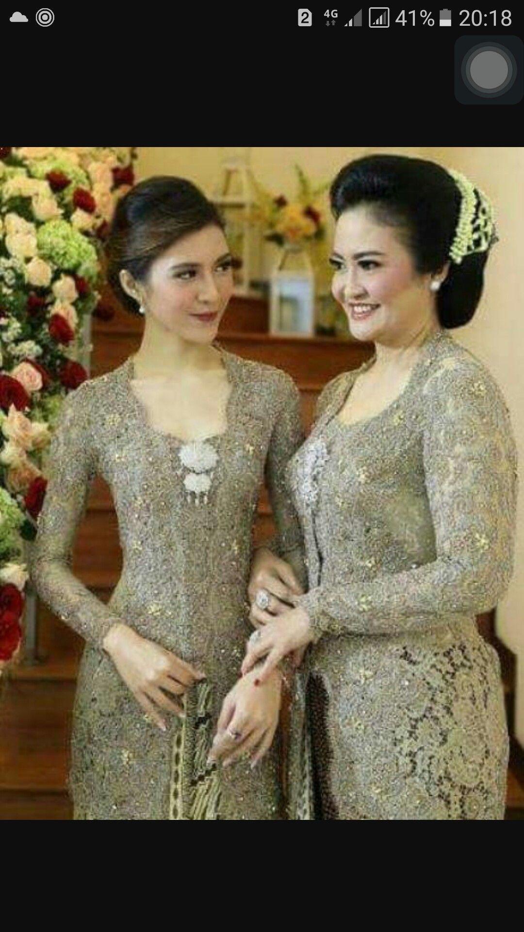 Contoh Women S Fashion Kebaya Kebaya Brokat Dan Model Kebaya