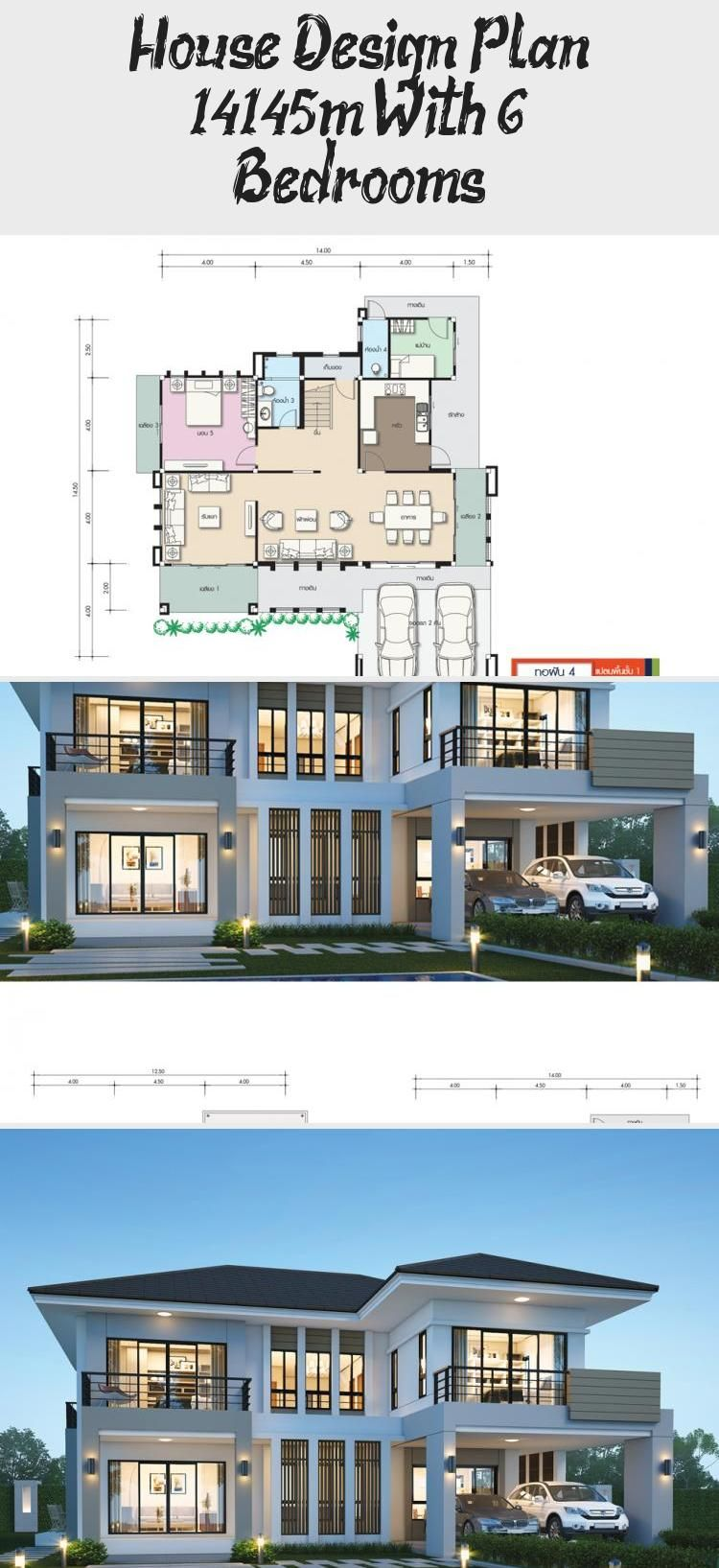 House Design Plan 14x14 5m With 6 Bedrooms Home Design With Plansearch Houseplanswithwraparoundporch H In 2020 Beach House Plans Home Design Plans Sims House Plans
