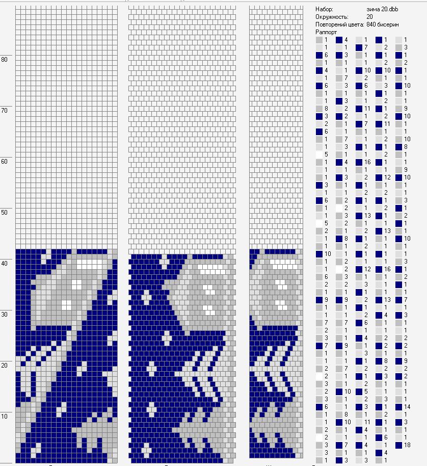 Free Crochet Bead Pattern Round 20 Perlenketten Muster Bead