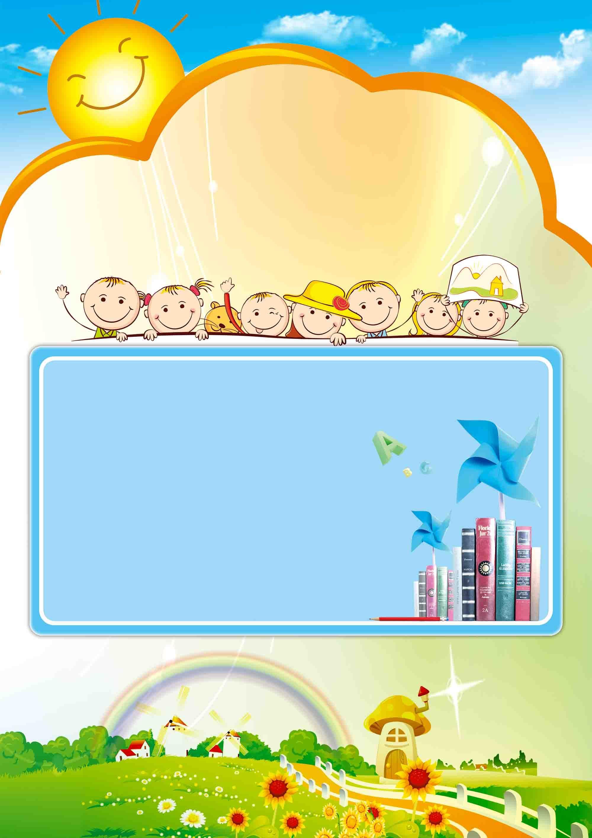 كرتون أطفال الكوري سون دورات جديدة الروضة التسجيل فلم Powerpoint Background Design Poster Design Background Design