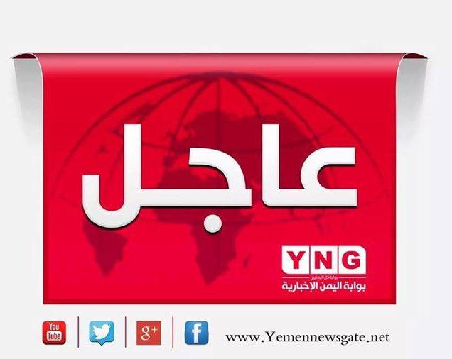 اليمن عاجل الحوثيون يقصفون ساحة العروض العسكرية بصحن الجن والشرعية ترد Flip Clock Clock